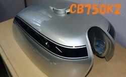 画像1: CB750K2 シルバー・ライン紺外装一式ペイント料金