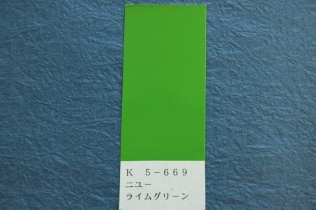 ... -669)06年以降 [k5-669