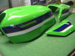 画像1: Z1000R2 ライムグリーン図面つきウレタン塗料セット