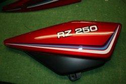 画像3: RZ250 カスタム(ロゴ、ラインペイント) 外装一式ペイント料金