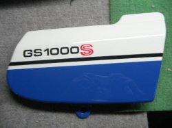 画像4: GS1000 クーリー(ロゴ、ラインペイント) 外装一式ペイント料金